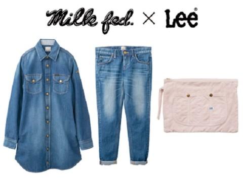 milkfed2014_lee