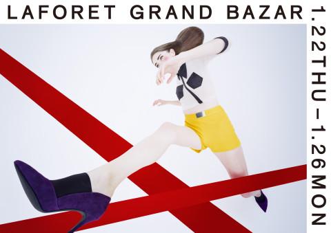 laforetgrandbazar2015_visual