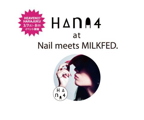 mfhana40307_event