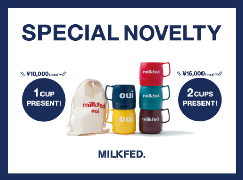mainMilkFed_NOVELTY_News_ol_big