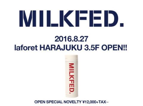ノベルティMilkFed_News_Format-01
