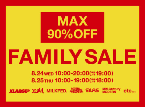 FAMILY SALE-01