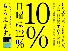 10%_web1_0916_0919
