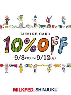 LUMINE10-02
