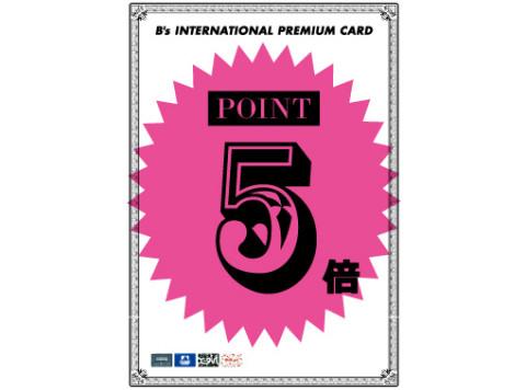 POINT-CARD-01