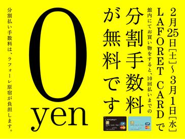 0yen_web1_0225_0301