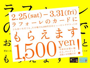 webA_0225_0331