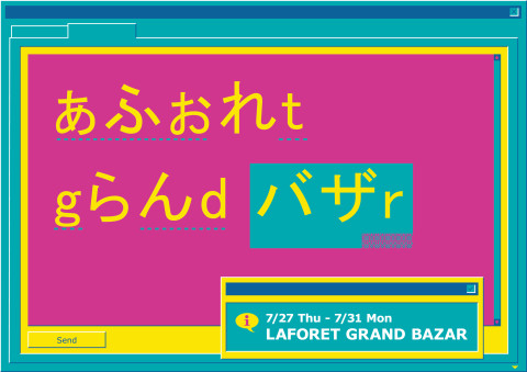 LGB17_B1_Poster_nOL-04