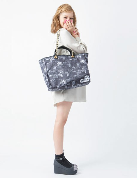 milkfed_outdoor_bag