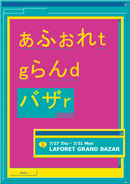 LGB17_B1_Poster_nOL-03